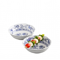 Miski - zestaw 2 sztuk 16 cm - Blue Onion Hutschenreuther 02001-720002-10516-1