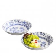Miski - zestaw 2 sztuk 19 cm - Blue Onion Hutschenreuther 02001-720002-13151-1