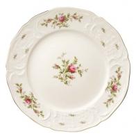 Rosenthal porcelana. Talerz 31cm - Sanssouci Ramona