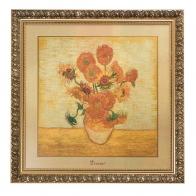 Obraz Słoneczniki 68x68cm Vincent van Gogh 66534731 goebel