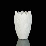 Wazon porcelanowy 17cm Palma 14002810 Goebel